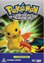 Pokemon - Master's Quest 6.3: Catch Ya Later on DVD