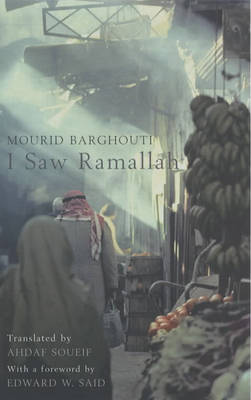 I Saw Ramallah by Mourid Barghouti image