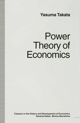 Power Theory of Economics by Yasuma Takata