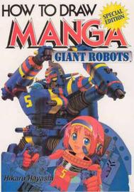 How to Draw Manga: v. 12: Giant Robots by Hikaru Hayashi image