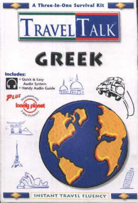 Greek by Audio image