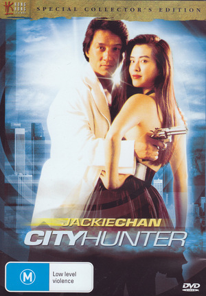 City Hunter - Special Collector's Edition (Hong Kong Legends) on DVD image