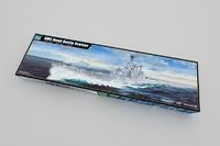 Trumpeter 1/200 HMS Hood - Scale Model