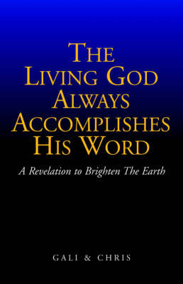 The Living God by Gali & Chris Nduku