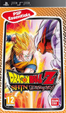 Dragon Ball Z: Shin Budokai (Essentials) for PSP