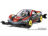 Tamiya Kumanon for Kumamoto