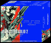 Metal Gear 2 + PlayStation 2 Pack