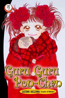 Guru Guru Pon-chan volume 4 by Satomi Ikezawa