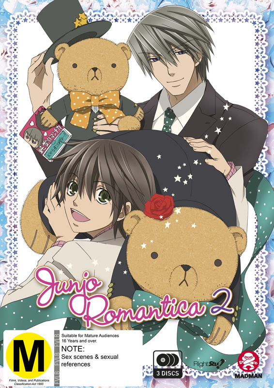 Junjo Romantica: Complete Season 2 (Subtitled Edition) on DVD