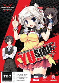 Yu-Sibu: I Couldn't Become a Hero, so I Reluctantly Decided to Get a Job - Series Collection (Subtitled Edition) on DVD