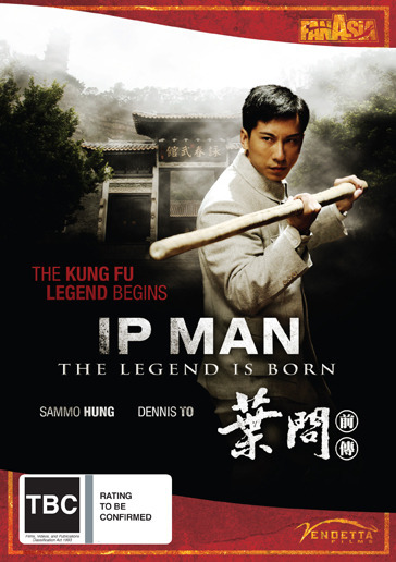 Ip Man: The Legend Is Born on DVD