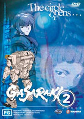 Gasaraki - 2 on DVD