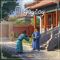 Gugong - Board Game