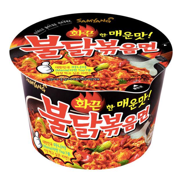 Samyang: Hot Chicken Flavor Ramen Cup Noodles