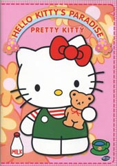 Hello Kitty's Paradise - Vol. 1: Pretty Kitty on DVD