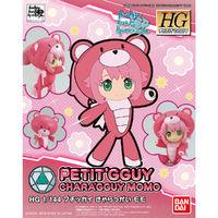 HGPG 1/144 Petit'gguy Chara'gguy Momo - Model Kit