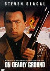 On Deadly Ground on DVD