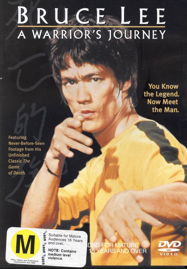Bruce Lee: A Warrior's Journey on DVD image