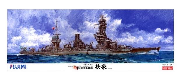 Fujimi: 1/350 IJN Battleship Fuso - Model Kit