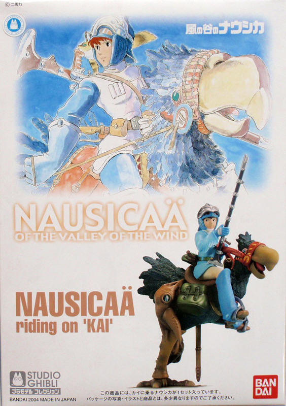 Nausicaa 1/20 Riding Kai - Model Kit