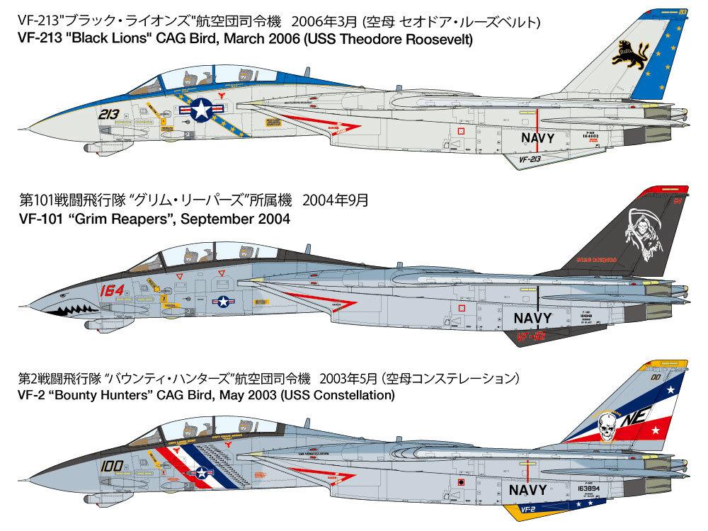 Tamiya1/48 Grumman F-14D Tomcat - Model Kit image