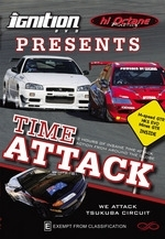Ignition Time Attack  on DVD