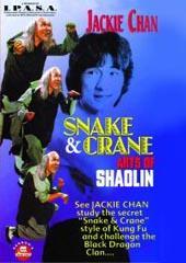 Snake & Crane on DVD