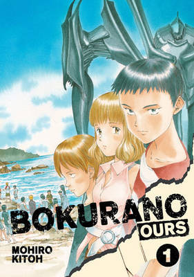Bokurano: Ours, Vol. 1 by Mohiro Kitoh image