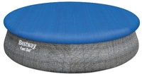 "Bestway Fast Set - Inflatable Pool Set (15' x 42""/4.57m x 1.07m)"