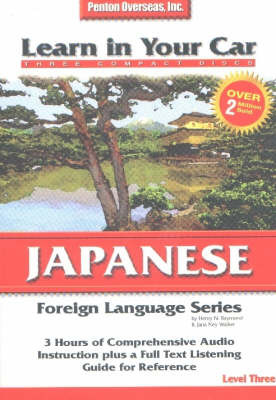 Japanese: Level 3 by Henry N Raymond image