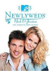 Newlyweds - Nick & Jessica: Season 1 (2 Disc) on DVD