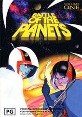 Battle Of The Planets - Vol 1 on DVD