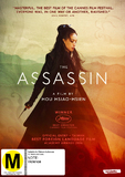 The Assassin DVD