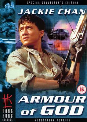 Armour Of God - Special Collectors Edition on DVD