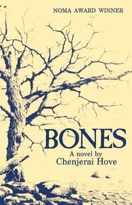 Bones by Chenjerai Hove image