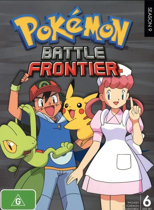 Pokemon - Season 9: Battle Frontier on DVD