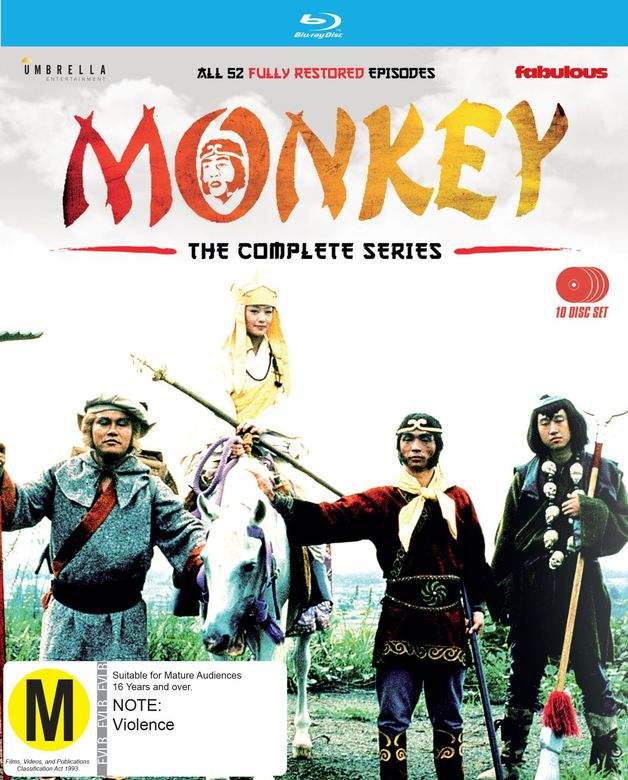 Monkey on Blu-ray