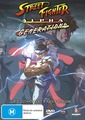 Street Fighter Alpha - Generations on DVD
