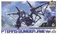 Zoids HMM RZ-010 Pteras Bomber Jamie Ver. 1/72 Model Kit