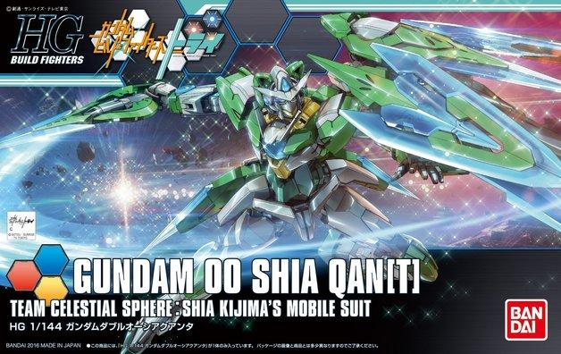HGBF 1/144 Gundam OO Shia QAN[T] - Model Kit