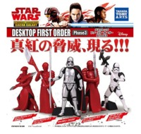 Star Wars: Desktop First Order Vol. 3 - Minifigure (Blind Box)