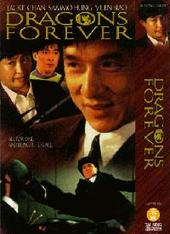 Dragons Forever on DVD