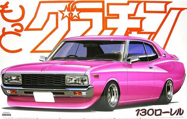 Aoshima: 1/24 More Grand Champion Laurel HT 2000SGX - Model Kit