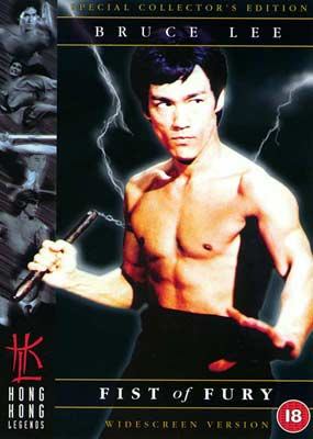 Fist Of Fury - Collector's Edition on DVD image