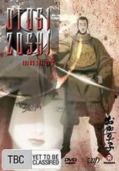 Otogi Zoshi - Vol 2 on DVD