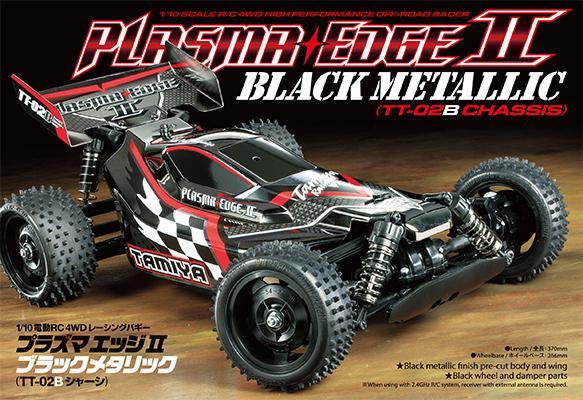 Tamiya 1:10 RC Plasma Edge II - TT-02B Black Metallic Kitset image