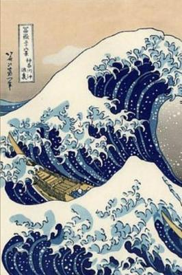 Japanese Hokusai Notebook by Bloatedfields Journals
