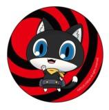 Persona 5: Can Badge - (Morgana Deformed Ver.)