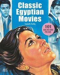 Classic Egyptian Movies by Sameh Fathy