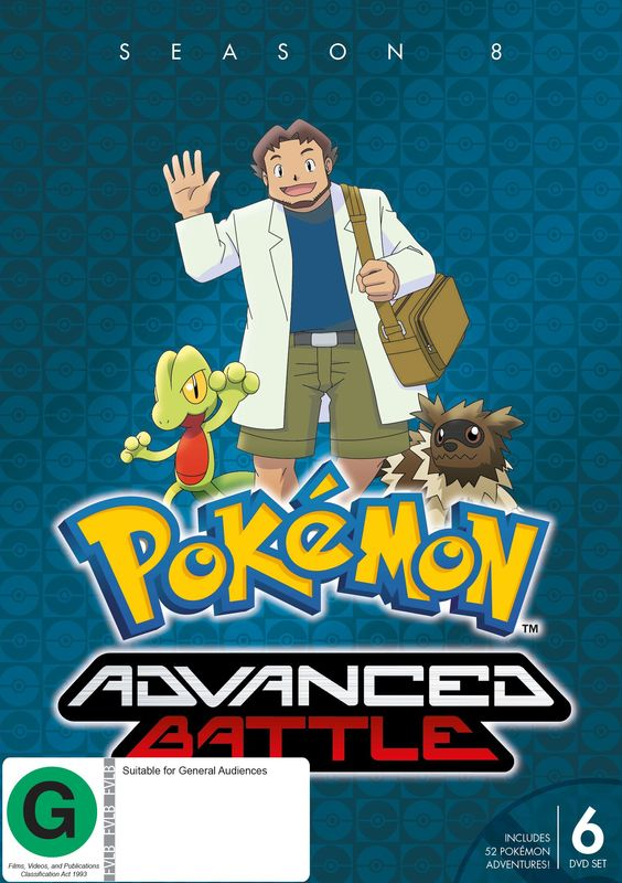 Pokemon Advanced Battle - Season 8 on DVD